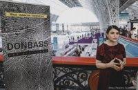 """""""Донбасс и Мирные"""" в Лондоне: о трагедии мирных жителей Донбасса рассказал европейцам Фонд Рината Ахметова"""