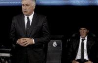 """""""Реал"""" оголосив про призначення нового головного тренера"""