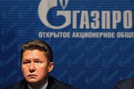 """""""Газпром"""" никаких скидок Украине делать не намерен"""