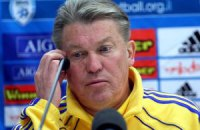 """Блохін: це ж ви кричали """"ура! ура!"""" після Швеції"""