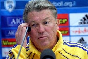 Блохин: это ведь вы кричали «Ура! Ура!» после Швеции