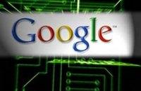 США хочуть позиватися із Google