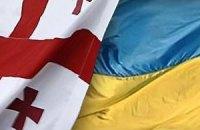 Грузинам разрешили воевать в Донбассе за силы АТО