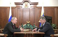 Під прикриттям фонду Козака Росія здійснює гуманітарну агресію проти України, – розвідка Міноборони
