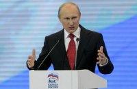 Путин предложил Совету Федерации использовать Вооруженные силы в Украине