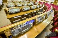 Рада запланировала установку новой системы голосования с ID-карточками и сенсорными экранами