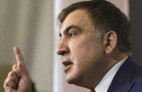 """Саакашвілі закликав прихильників віддати голоси за """"Слугу народу"""""""