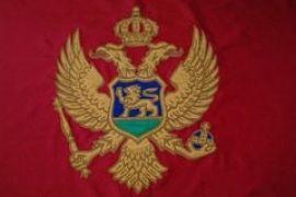 Черногорские мотивы