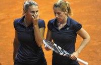 Australian Open: Цуренко и Ко узнали своих соперниц