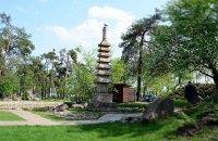 У київському парку Кіото відкрили японський сад каменів