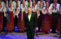Керівник хору імені Верьовки: напевно, я повинен вибачитися перед Валерією Олексіївною