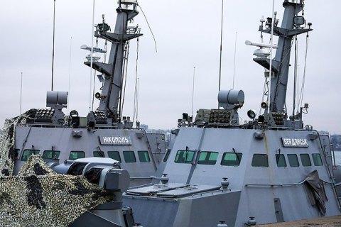 Захваченные Россией украинские корабли вывели из Керчи (обновлено)