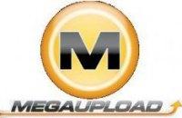 Найбільший файлообмінник MegaUpload відроджується