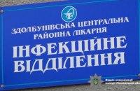 В Ровенской области почти два десятка детей попали в больницу из-за сальмонеллеза