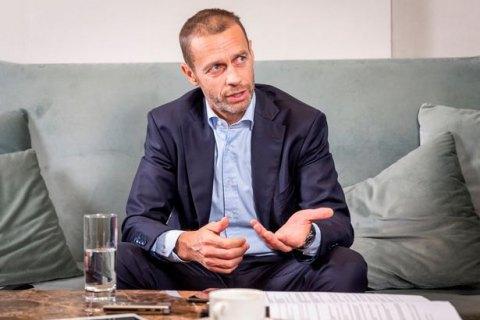 Президент УЕФА предложил революционное решение определения офсайда