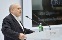 """Наблюдательный совет Мемориального центра """"Бабий Яр"""" заявил, что не допустит нарушения этических норм в проекте"""