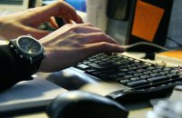 Держспецзв'язку повідомило про хакерські атаки на сайт Офісу президента