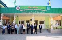 """Чернишов на відкритті двох оновлених шкіл на Донеччині: """"Це – приклад того курсу, який обрала Україна"""""""