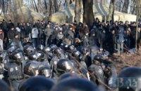 """На Майдані загинув ще один """"беркутівець"""""""