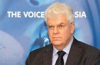 Росія зажадала відкласти ЗВТ України і Євросоюзу