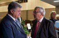 Порошенко обсудил с руководством Еврокомиссии выделение Украине €500 млн