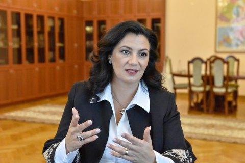 Климпуш-Цинцадзе виступила проти скасування посад віцепрем'єрів