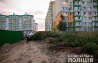 В Крюковщине под Киевом девушка подорвалась на гранате