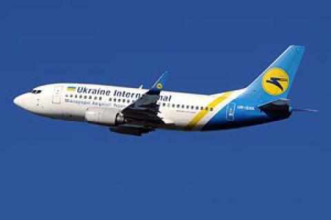 МАУ запускает услугу продажи еды на внутренних рейсах