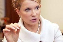 Тимошенко попросит не повышать цену на газ для предприятий ТКЭ