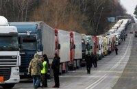 На западной границе усложнился пропуск грузовиков, - Госпогранслужба