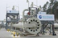 """""""Северный поток-2"""" заработает с 1 января 2020 года, - глава """"Газпрома"""""""