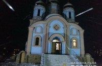 Житель Донецької області вкрав з церкви мощі і сховав їх у себе вдома