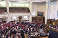 Президент підписав закон про тимчасові слідчі та спеціальні комісії в Раді