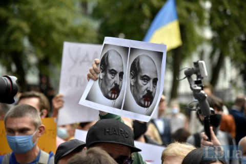 В Киеве состоялась акция солидарности с народом Беларуси