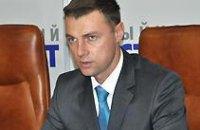 28 октября в Днепродзержинске пройдет митинг за честные выборы