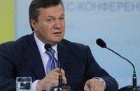 Янукович выразил уверенность в депутатах