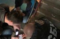 В Харькове начальница отделения госбанка требовала взятки у переселенцев