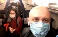 МАУ звинуватили у брехні блогера, який спровокував паніку навколо рейсу з Мілана