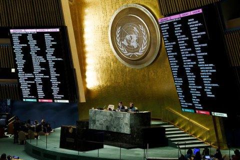 Миссия США в ООН призвала Россию вернуть Украине полный контроль над Крымом