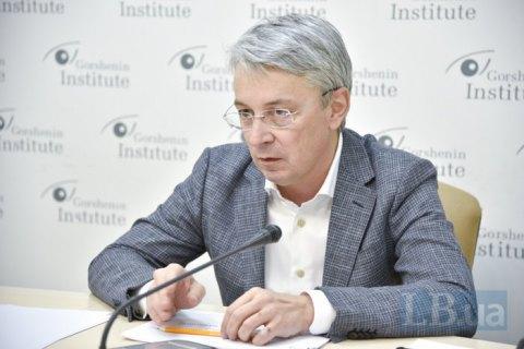 Со штрафами за неиспользование украинского языка стоит подождать, - министр