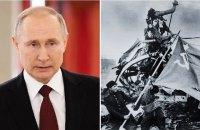 Новая статья Путина – забыть об Украине как о надоевшем прошлом