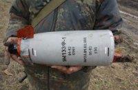 Боевики обстреляли позиции украинских военных российскими ракетами