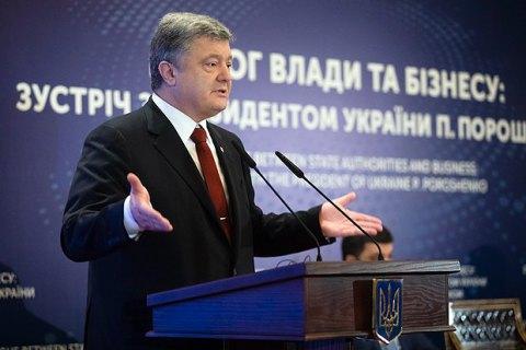 """""""Фокус"""" назвал 100 самых влиятельных людей Украины"""