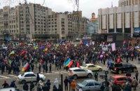 В Киеве прошел марш Саакашвили за импичмент Порошенко (обновляется)