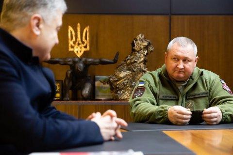 Порошенко встретился с генералом Марченко