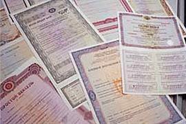 Рада ограничила права  миноритарных акционеров