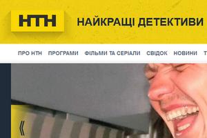Прокуратура запідозрила телеканал НТН у несплаті податків