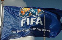 ФИФА заработала рекордные миллиарды в 2014-м году