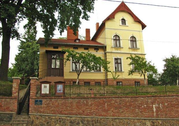 Музей Франка у Львові