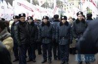 Милиция усилила охрану Украинского дома из-за митингов